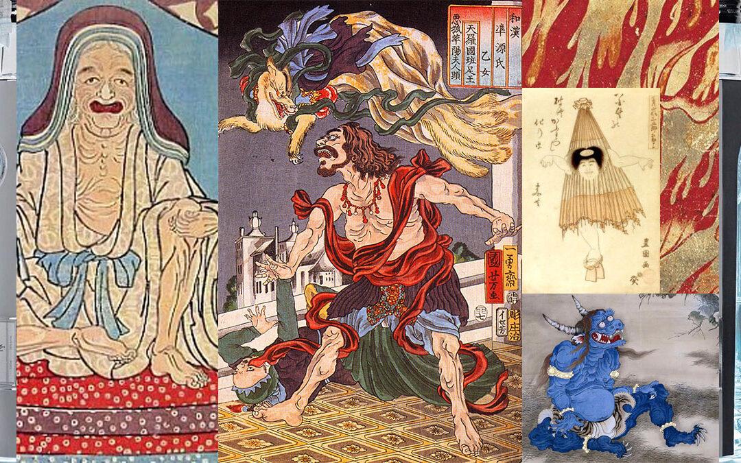 Ep. 19 –  Ladies of Hell (Yokai edition)